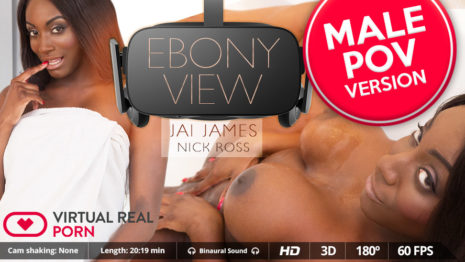 Ebony view (Male POV) #1